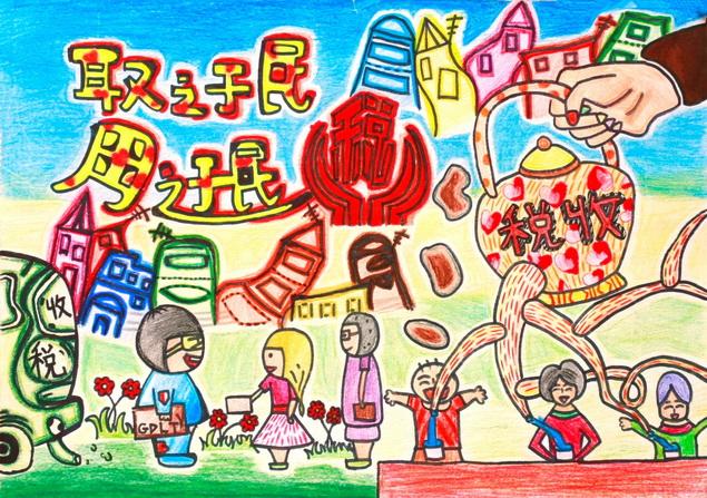"""黄冈中学广州学校 """"税收情61中国梦""""学生书画作品展(绘画篇)"""