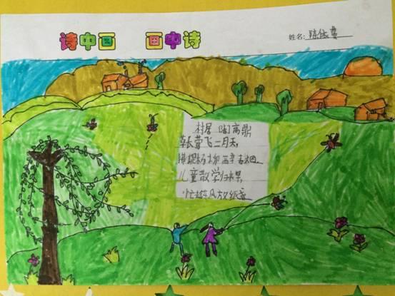 """@三至六年级:举行""""好书我推荐""""手抄报-新闻资讯 黄冈中学广州学图片"""
